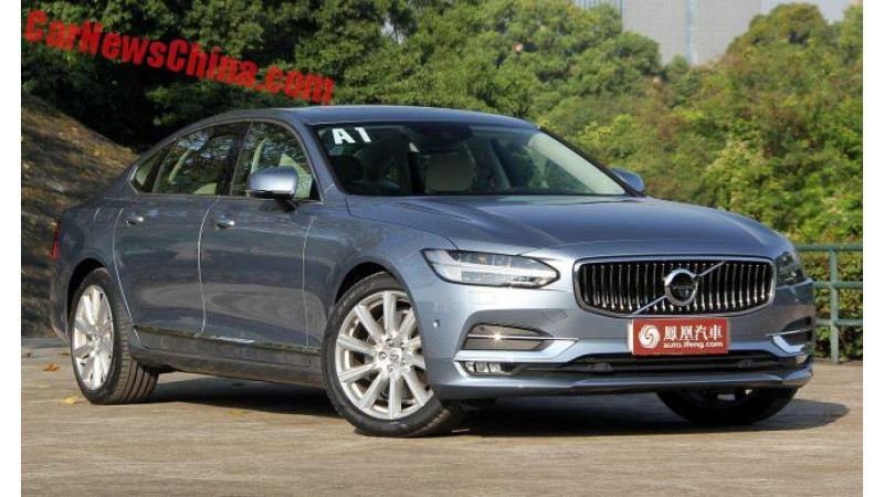 Volvo S90 Momentum variant now available at Rs 51.90 lakhs
