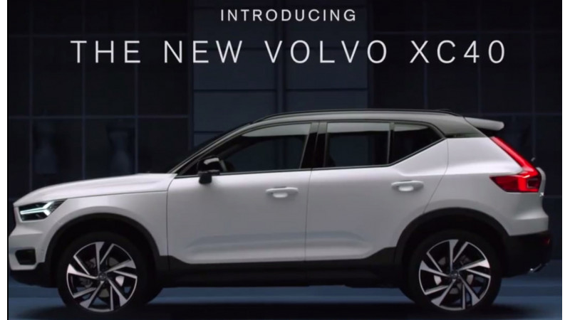 Volvo XC40 leaked before 21 September launch