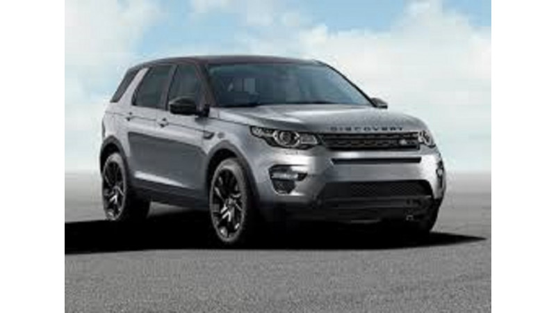 Fifth-Generation Land Rover Discovery to be unveiled in 2016