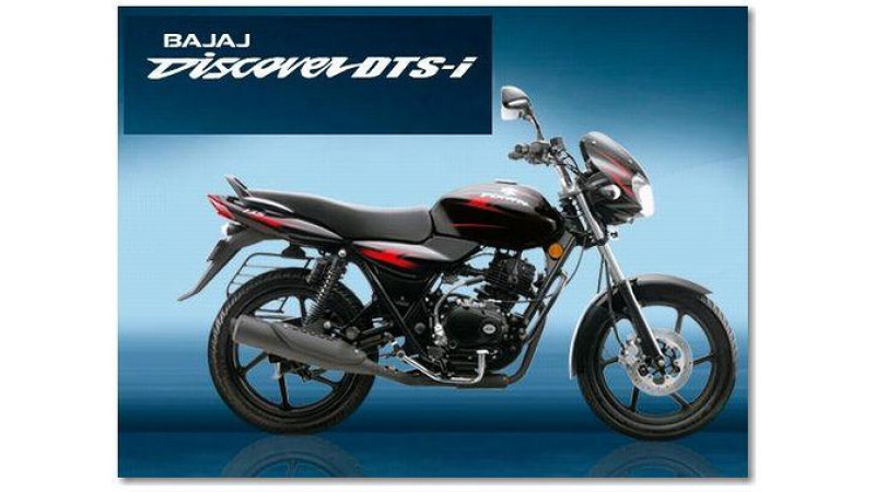 Bajaj Discover 100cc Ready for Launch
