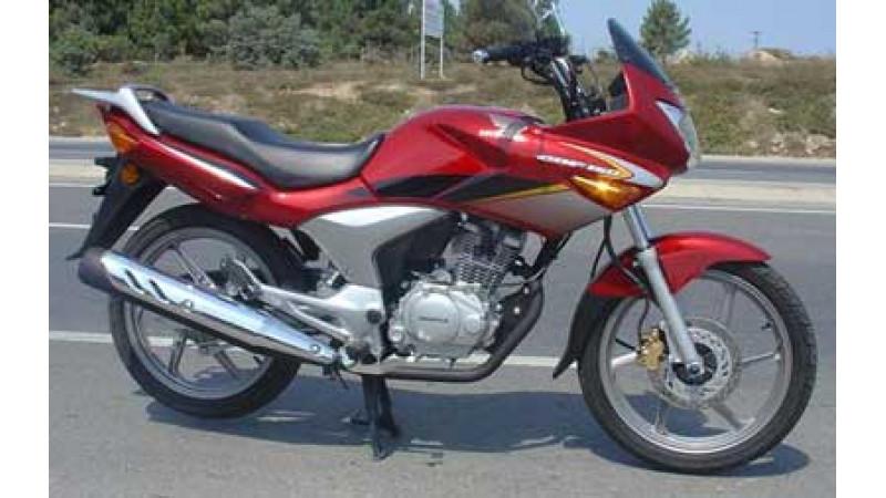 Honda Launches New CBF Stunner 125cc in India