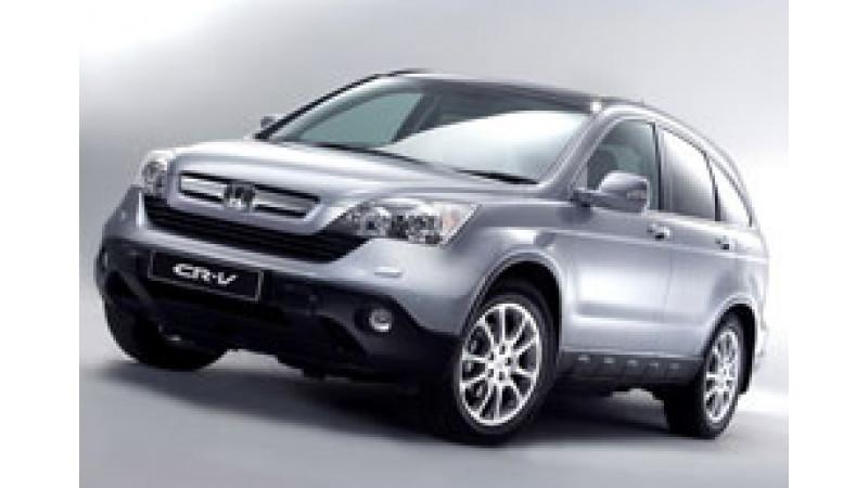 Honda CRV to Get Expensive