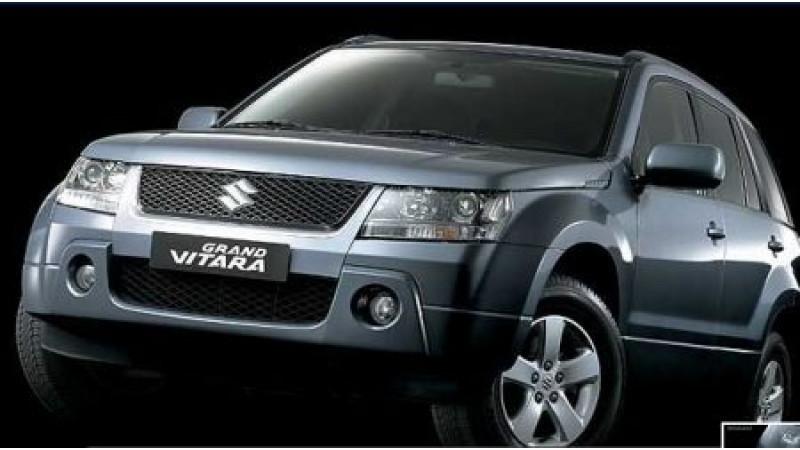 New Maruti Suzuki Grand Vitara Launched