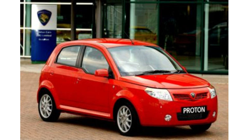 India may have a new Automaker- Proton!