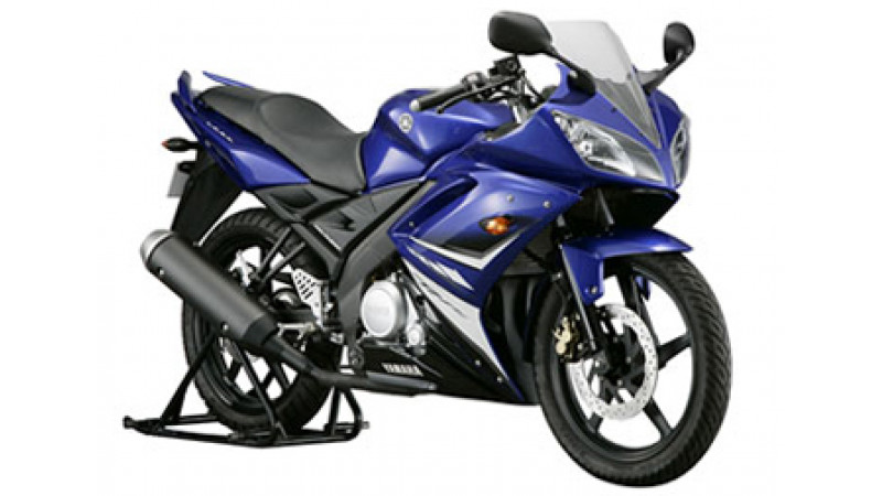 Two New Bikes from Yamaha in September 2009